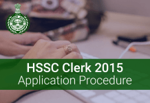 HSSC-Clerk-2015-Application-Procedure