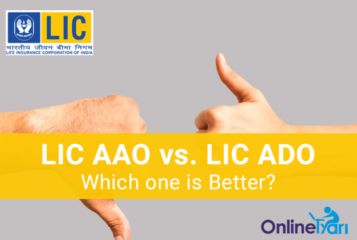 LIC-AAO-vs-LIC-ADO-Job-Description-Comparison