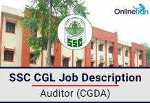 SSC CGL: CGDA Auditor Job Profile, Salary, Pay Scale, Career