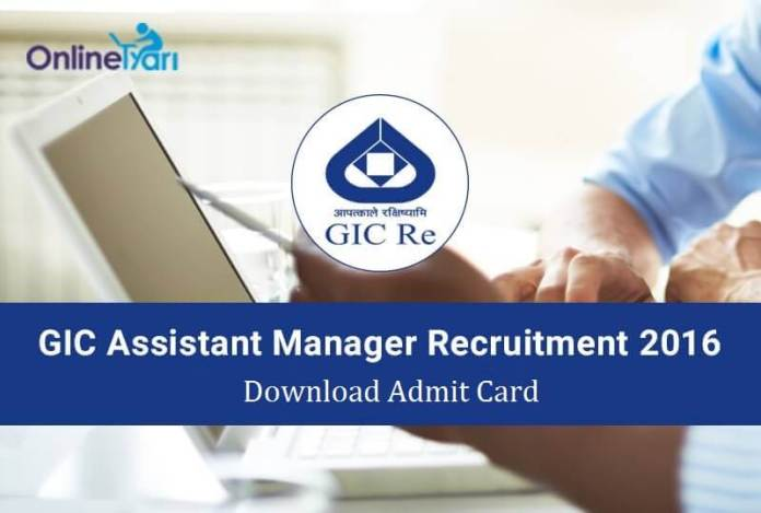 Download GIC Assistant Manager Admit Card Call Letter 2016