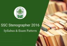 SSC Stenographer Syllabus and Exam Pattern 2016
