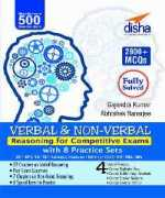 ibps-rrb-reasoning-practice-sets