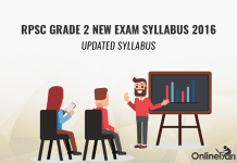 RPSC Grade 2 New Exam Syllabus 2016| Updated Syllabus