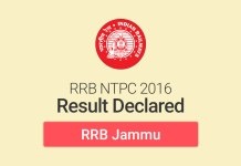 RRB NTPC Result 2016 for Jammu: Check Merit List