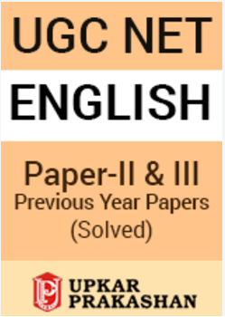 UGC NET English Paper 2 and 3 Previous Year Solved Papers - 2012 to 2016