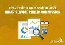 BPSC Prelims Exam Analysis 2008, Bihar Service Public Commission