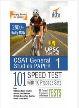 CSAT General Studies Paper 1 (IAS Prelims) 101 Speed Tests Practice Workbook with 10 Practice Set