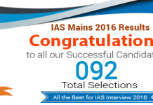 UPSC IAS Mains 2016 Achievers With OnlineTyari