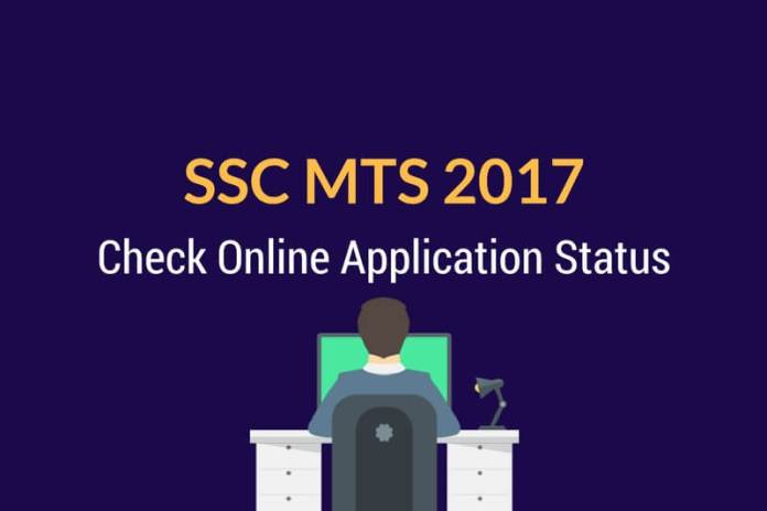 SSC MTS Application Status 2017: Check now!