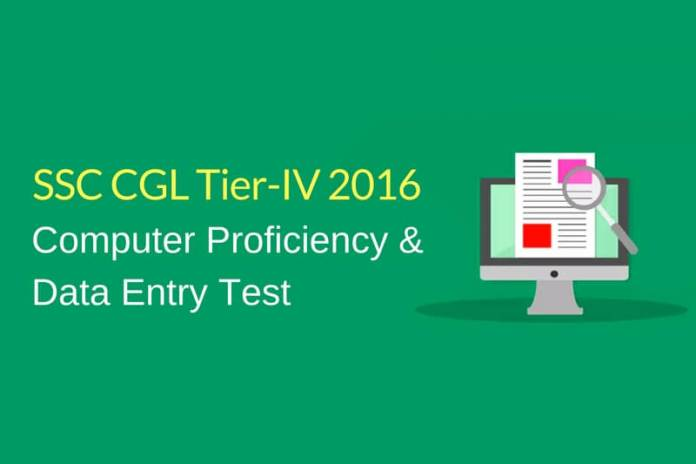 SSC CGL 2016 Tier 4 Exam