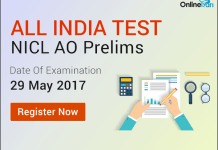 NICL AO Prelims All India Test (AIT)|29 May 2017: Register Now