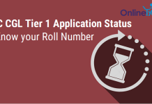 SSC CGL Tier 1 Application Status: Know your Roll Number