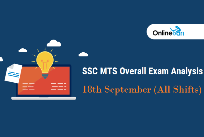 SSC MTS Exam Analysis, Detailed Paper Review: 18th September 2017