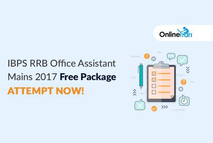 IBPS RRB Office Assistant Mains 2017 Free Package: Attempt Now!