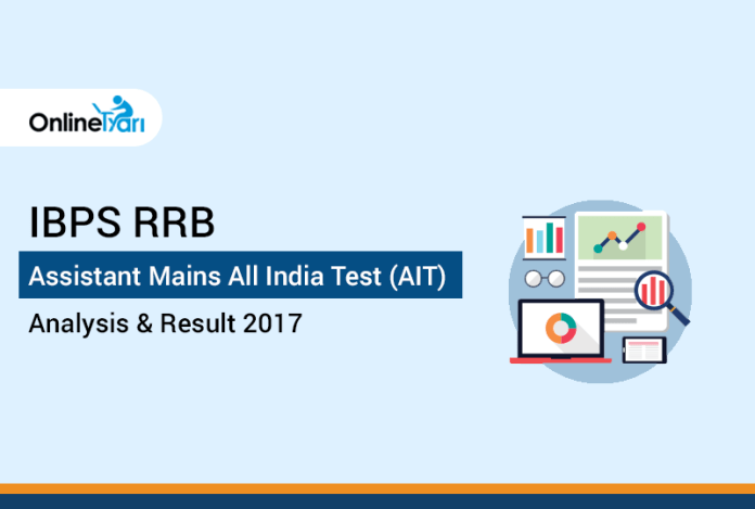 IBPS RRB Assistant Mains All India Test (AIT) Analysis & Result 2017