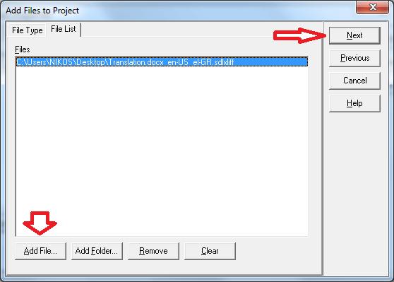 Εικ. 5 File List