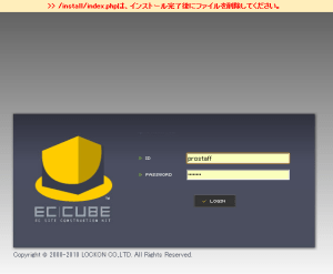 ec-cube_09