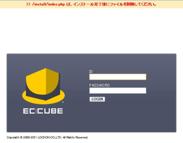 ec-cube_28
