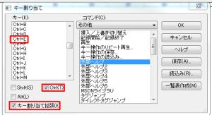 hide_zen_05