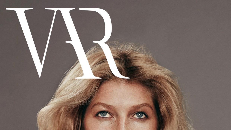VAR Magazine Launch Event