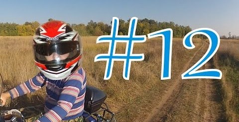 Ride IT! Разбор Полетов #12 | 3D