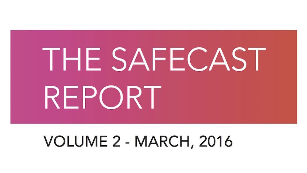 SafecastReport2016Banner