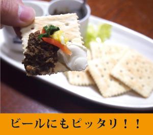 牡蠣のしぐれ煮 ごはん2