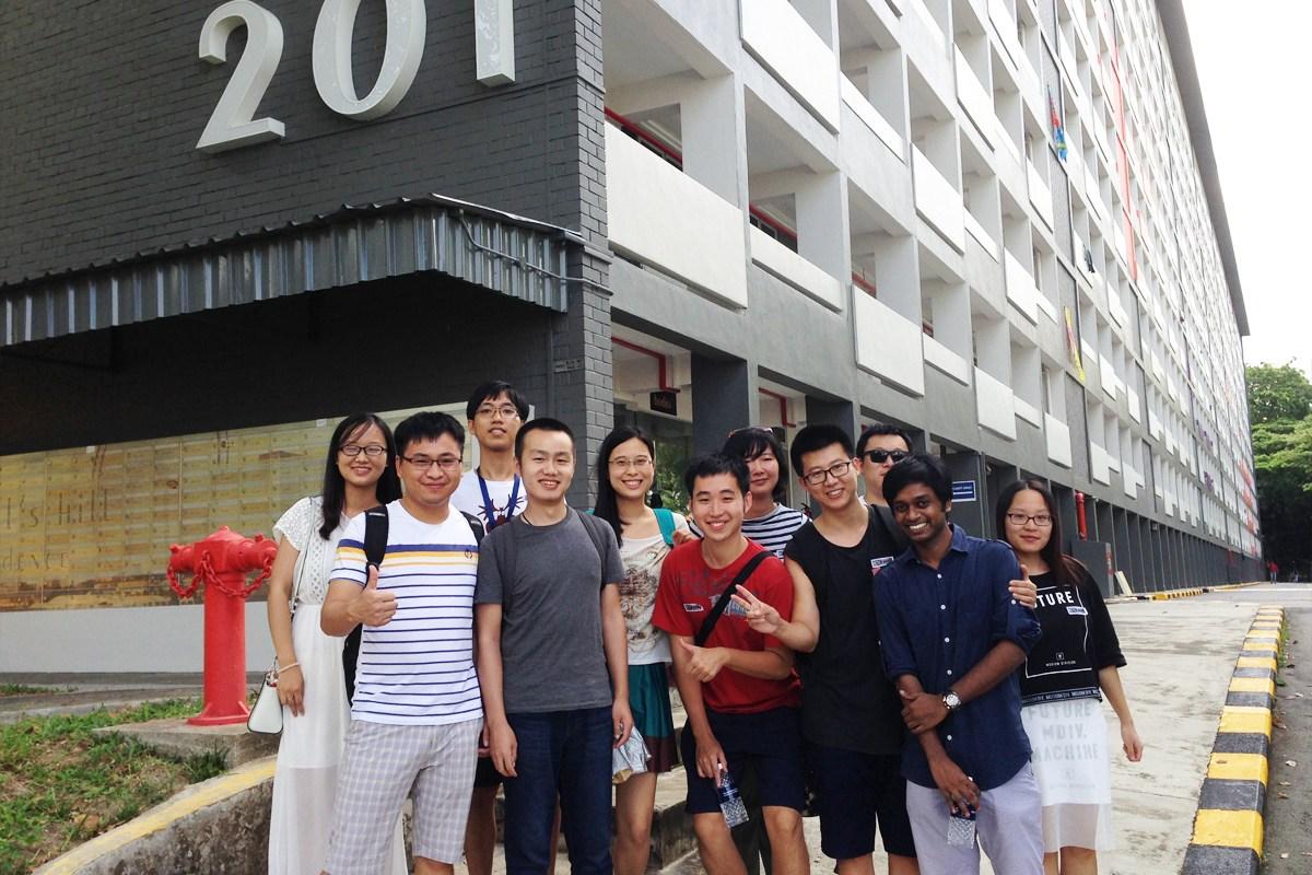 Where Do SMU PhD Students Live?