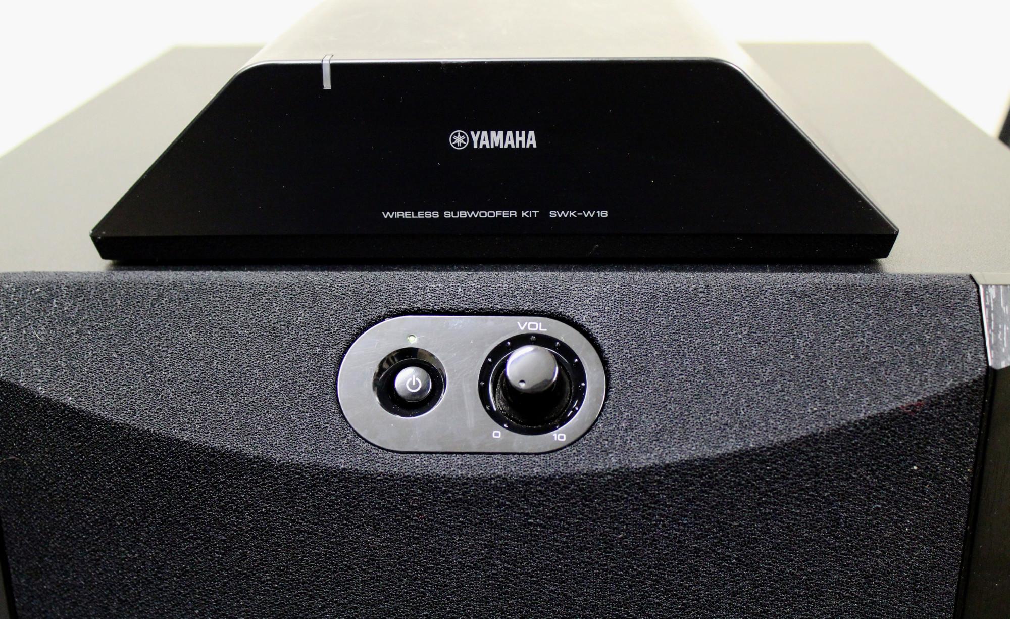 Yamaha Ns C Test