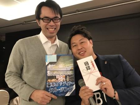 2017年 トラスト忘年会_169