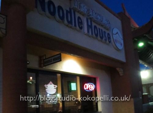 thai style noodle house