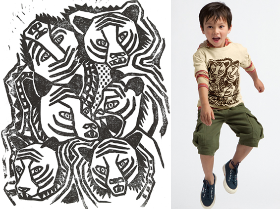 bali jungle tiger boys shirt