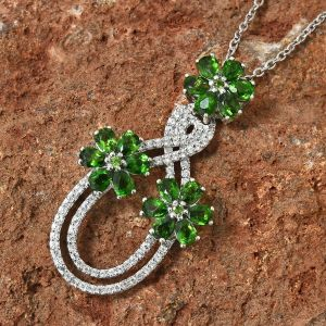 Russian Diopside Pendant on TJC
