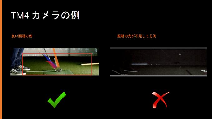 impact light2