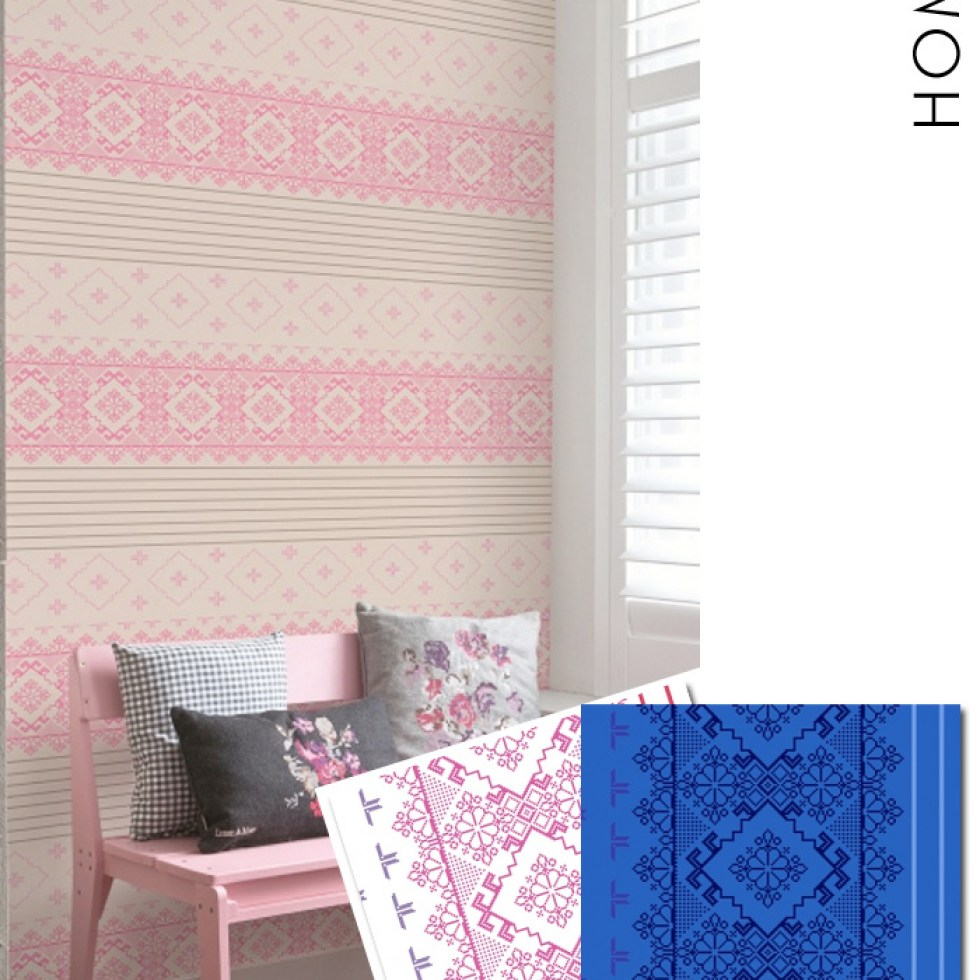 HOMEY Children's Striped Wallpaper by Walls Republic