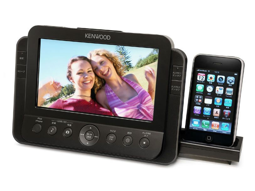 Kenwood AS iP70