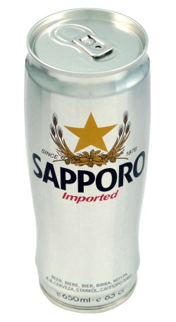 Arresting Japanese How To Say Asahi Beer Sapporo Imported Japanese Beer Taste Test Japancentre Blog Beer Japanese