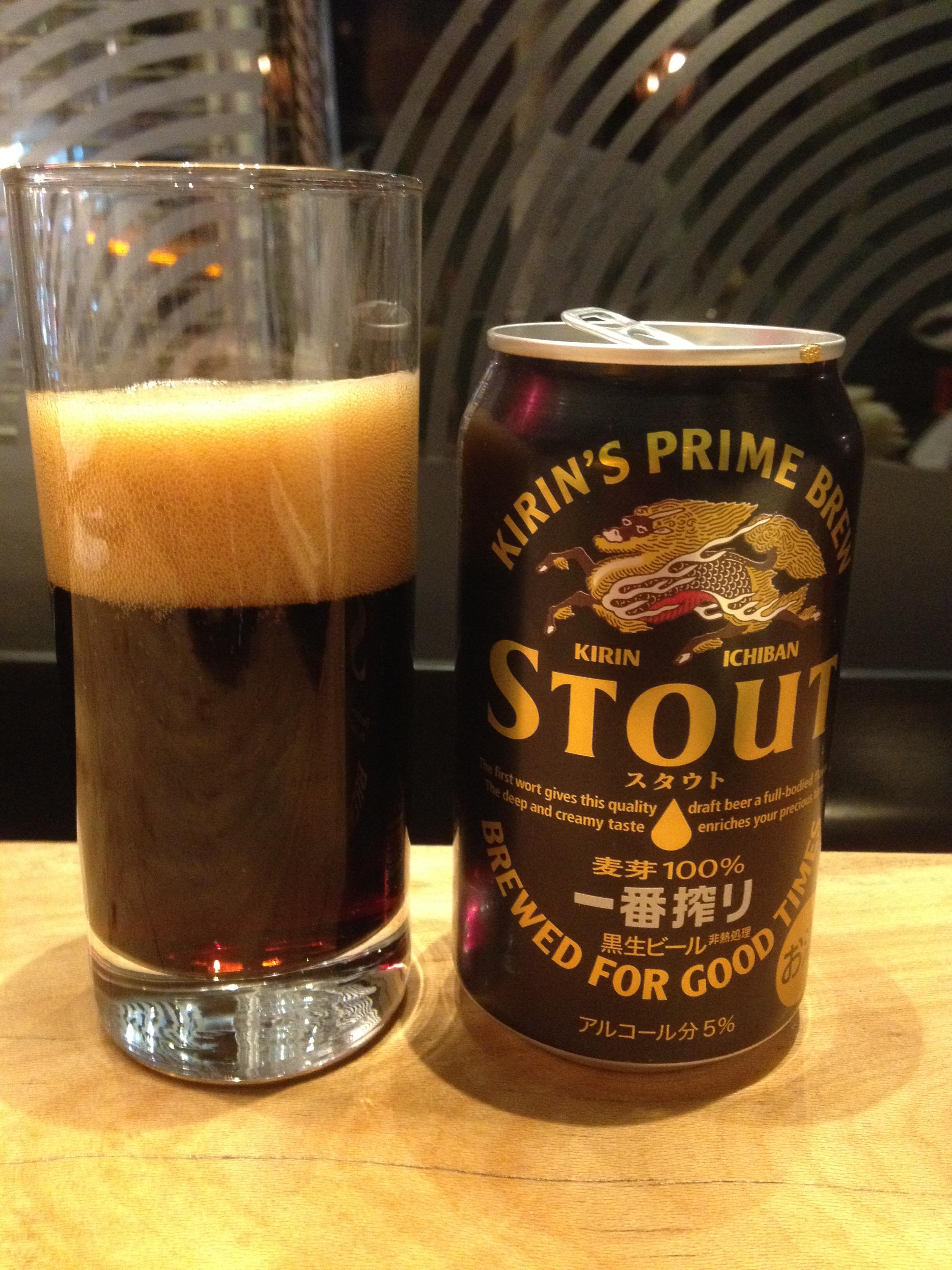 Fullsize Of Beer In Japanese