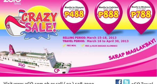 Superferry-Summer-Promo-20131
