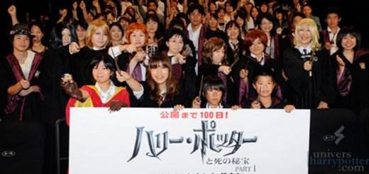 Harry Potter Japon