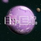 ex_et