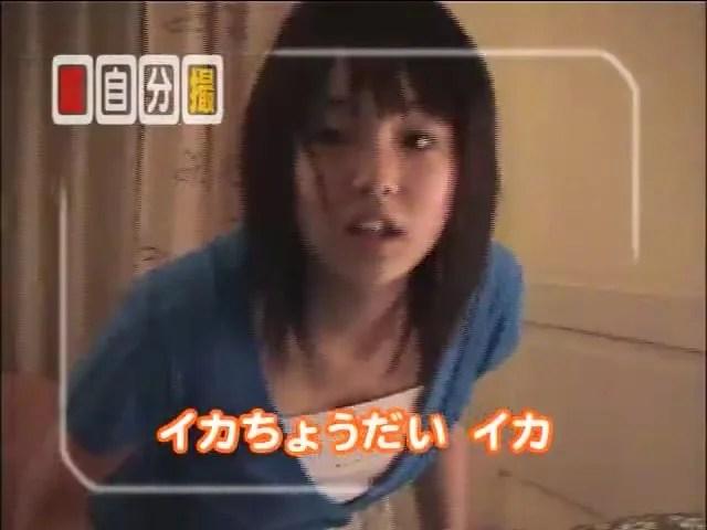 【画像】篠崎愛とかいう完全にブームの去った女のおっぱい一晩中舐め回したいwwwwwの画像その215