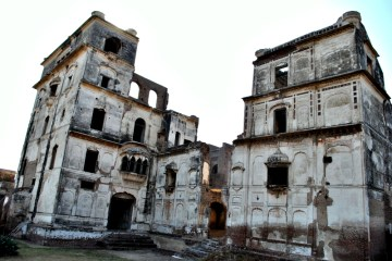 The Sheikhupura Fort, Sheikhpura