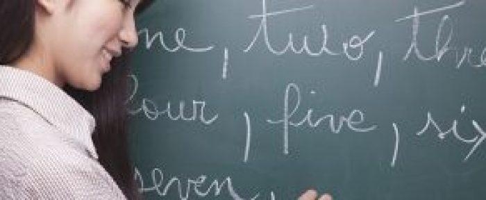 funiber-formacion-profesional-profesores