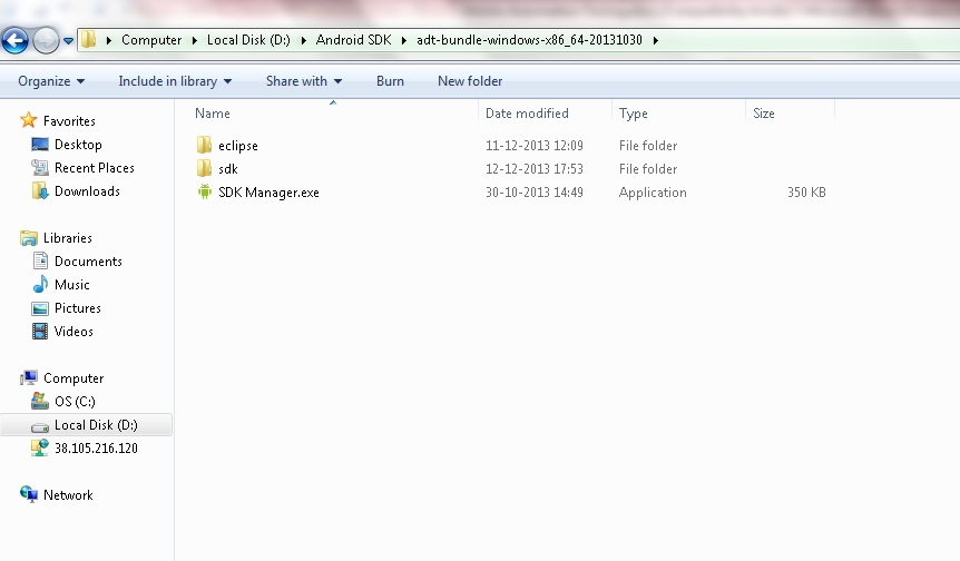 emulator.exe download for eclipse