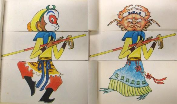 Seventy-two Transformations (七十二变) / by Su Gang (苏刚). 成都: 四川人民出版社, 1980. 14 leaves. (Cotsen B-000003)