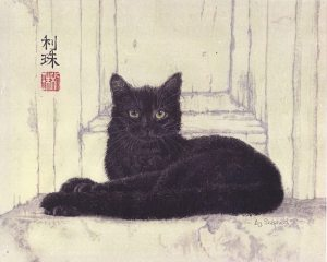 """""""Cat on Step,"""" sumi ink by Liz Sheperd"""