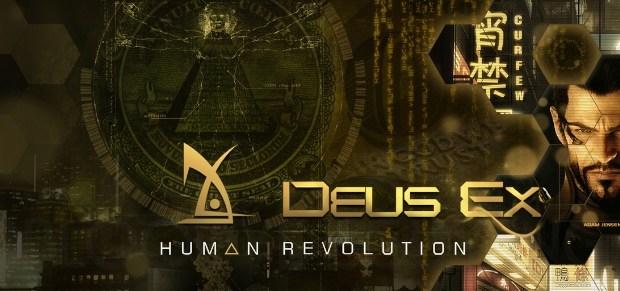 Deus_Ex_Banner_11_15_12