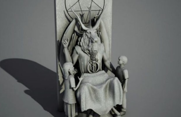 Satanicmonumentbanner