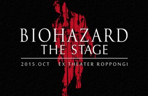 BiohazardPlay